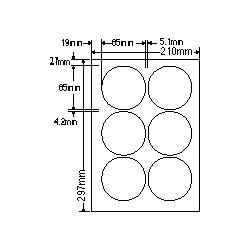 【送料無料】ナナクリエイト SCL5 カラーレーザプリンタ用ラベル光沢紙タイプ(6面)【在庫目安:お取り寄せ】  ラベル シール シート シール印刷 プリンタ 自作