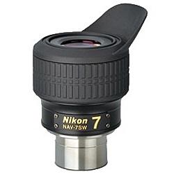 【送料無料】Nikon NAV-7SW 天体望遠鏡アイピース【在庫目安:お取り寄せ】