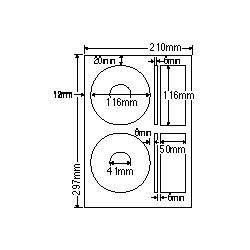 【送料無料】ナナクリエイト SCJ29 カラーインクジェットプリンタ用光沢ラベルA4(各2面)CD-R・DVD-R用【在庫目安:お取り寄せ】| ラベル シール シート シール印刷 プリンタ 自作