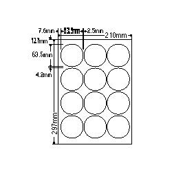 【送料無料】ナナクリエイト SCJ6 カラーインクジェットプリンタ用光沢ラベルA4(12面)【在庫目安:お取り寄せ】| ラベル シール シート シール印刷 プリンタ 自作