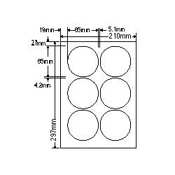 【送料無料】ナナクリエイト SCJ5 カラーインクジェットプリンタ用光沢ラベルA4(6面)【在庫目安:お取り寄せ】| ラベル シール シート シール印刷 プリンタ 自作