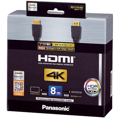 【送料無料】Panasonic RP-CHK80-K HDMIケーブル 8m (ブラック)【在庫目安:僅少】