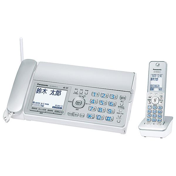 【送料無料】Panasonic KX-PD315DL-S デジタルコードレス普通紙ファクス(子機1台付き)(シルバー)【在庫目安:僅少】