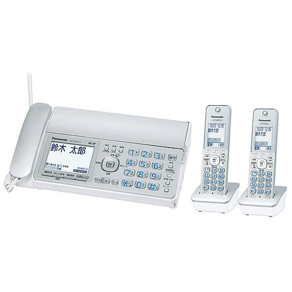【送料無料】Panasonic KX-PD315DW-S デジタルコードレス普通紙ファクス(子機2台付き)(シルバー)【在庫目安:僅少】