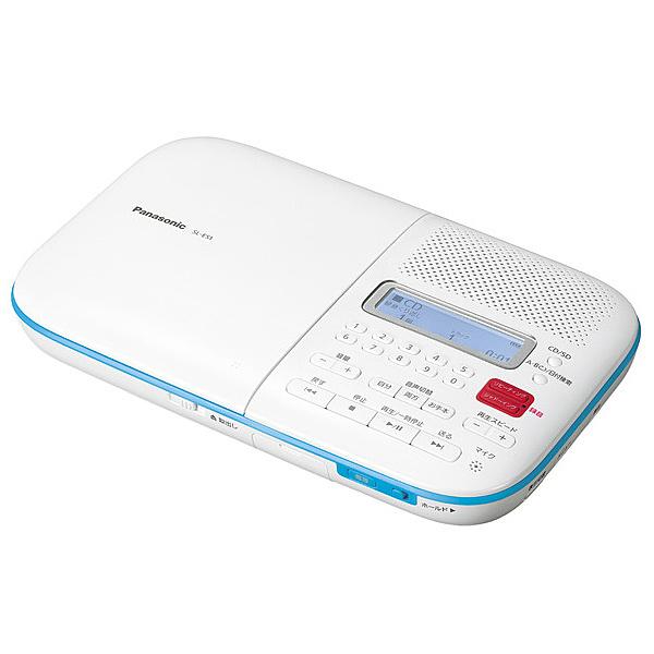 【送料無料】Panasonic SL-ES1-W CD語学学習機 (ホワイト)【在庫目安:お取り寄せ】