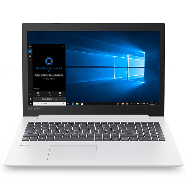 【送料無料】Lenovo 81D10060JP ideapad 330 (ブリザードホワイト/ Celeron N4000/ 4/ 500/ SM/ Win10Home/ 15.6/ OFH&B16)【在庫目安:お取り寄せ】| 家電 PC パソコン ノートパソコン