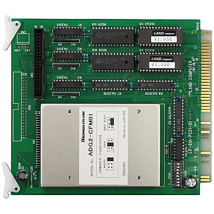 【送料無料】ランドコンピュータ LISC-128A オンボード半導体ハードディスク 128MB【在庫目安:お取り寄せ】