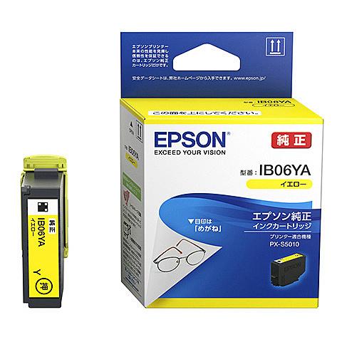 在庫目安:あり EPSON IB06YA インクジェットプリンター用 インクカートリッジ メガネ 純正インク インク イエロー 送料無料カード決済可能 インクタンク 純正 物品