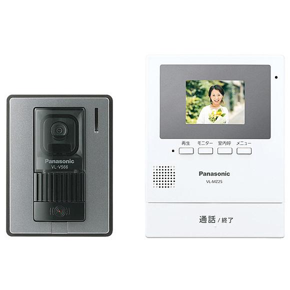 【送料無料】Panasonic VL-SZ25K テレビドアホン【在庫目安:お取り寄せ】| 生活家電 インターホン インターフォン 防犯 交換 ドアホン ドアフォン ドアベル チャイム 呼び鈴 ピンポン 玄関