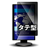 【送料無料】光興業 LNWH-240N8 覗き見防止フィルター Looknon-N8 デスクトップ用24.0Wインチ(16:9) タテ型【在庫目安:お取り寄せ】| サプライ プライバシーフィルター