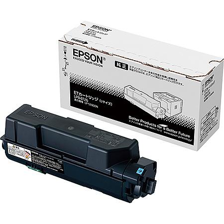 【送料無料】EPSON LPB4T26 A4モノクロページプリンター用 ETカートリッジ/ Lサイズ(約13300ページ)【在庫目安:お取り寄せ】| トナー カートリッジ トナーカットリッジ トナー交換 印刷 プリント プリンター