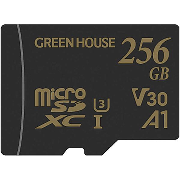 【送料無料】グリーンハウス GH-SDM-ZA256G microSDXCカード UHS-I U3 V30 A1 256GB【在庫目安:お取り寄せ】