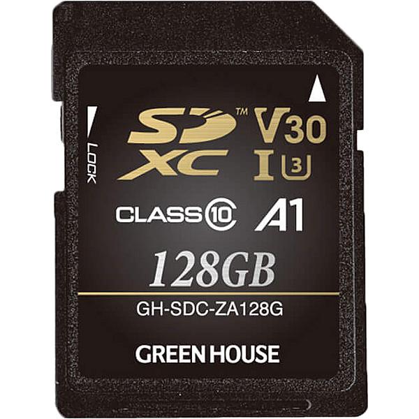【送料無料】グリーンハウス GH-SDC-ZA128G SDXCカード UHS-I U3 V30 A1 128GB【在庫目安:お取り寄せ】