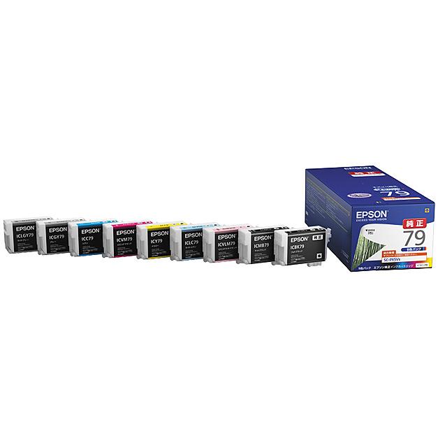 【送料無料】EPSON IC9CL79 SC-PX5V2用 インクカートリッジ(9色パック)【在庫目安:僅少】  複合機 インク インクカートリッジ インクタンク 純正 インクジェット インクジェット複合機 インクジェットプリンター インクジェットプリンタ