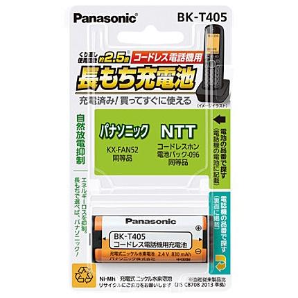Panasonic BK-T405 充電式ニッケル水素電池 激安挑戦中 互換品 信用 HHR-T405 在庫目安:お取り寄せ KX-FAN52