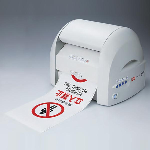 【送料無料】マックス CPM-200 200mm幅Bepopカッティング&プリンティングマシン【在庫目安:お取り寄せ】