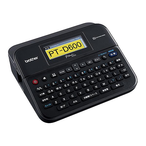 【送料無料】ブラザー PT-D600 ラベルライター P-touch【在庫目安:お取り寄せ】