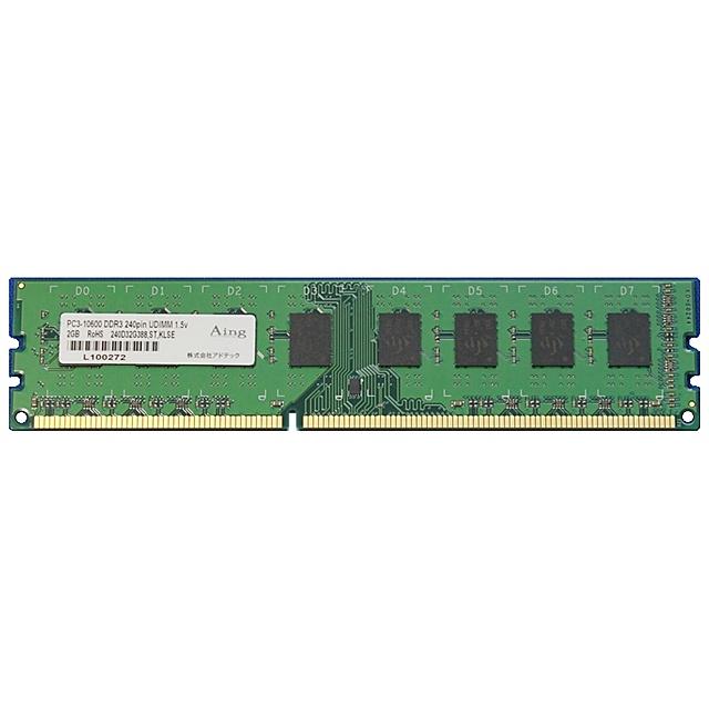 【送料無料】アドテック ADS8500D-4G DDR3-1066 240pin UDIMM 4GB【在庫目安:お取り寄せ】