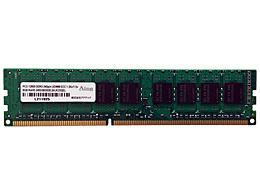 【送料無料】アドテック ADS12800D-E4G サーバー用 DDR3-1600/ PC3-12800 Unbuffered DIMM 4GB ECC【在庫目安:僅少】  パソコン周辺機器 ワークステーション用メモリー ワークステーション用メモリ SV サーバ メモリー メモリ 増設 業務用 交換
