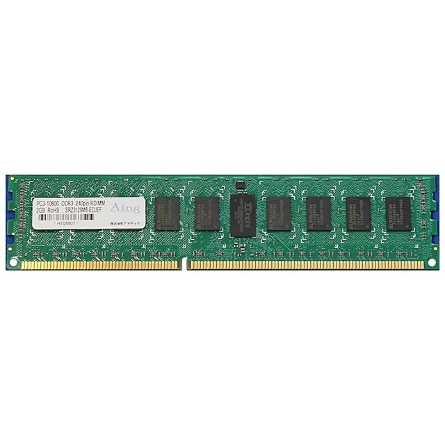 【送料無料】アドテック ADM10600D-R8G Mac用 DDR3-1333/ PC3-10600 Registered DIMM 8GB【在庫目安:お取り寄せ】| パソコン周辺機器 ワークステーション用メモリー ワークステーション用メモリ SV サーバ メモリー メモリ 増設 業務用 交換