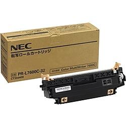 【送料無料】NEC PR-L7600C-32 転写ロールカートリッジ【在庫目安:お取り寄せ】