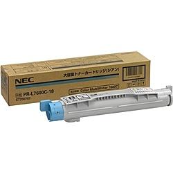 【送料無料】NEC PR-L7600C-18 大容量トナーカートリッジ(シアン)【在庫目安:お取り寄せ】| トナー カートリッジ トナーカットリッジ トナー交換 印刷 プリント プリンター