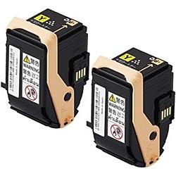 【在庫目安:あり】【送料無料】NEC PR-L9100C-11W トナーカートリッジ(イエロー)2本セット| トナー カートリッジ トナーカットリッジ トナー交換 印刷 プリント プリンター