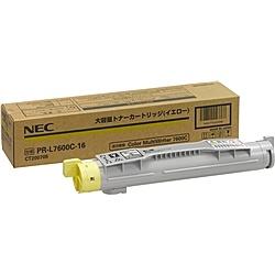 【送料無料】NEC PR-L7600C-16 大容量トナーカートリッジ(イエロー)【在庫目安:お取り寄せ】| トナー カートリッジ トナーカットリッジ トナー交換 印刷 プリント プリンター