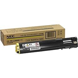 【送料無料】NEC PR-L2900C-11 トナーカートリッジ3K(イエロー)【在庫目安:お取り寄せ】  トナー カートリッジ トナーカットリッジ トナー交換 印刷 プリント プリンター