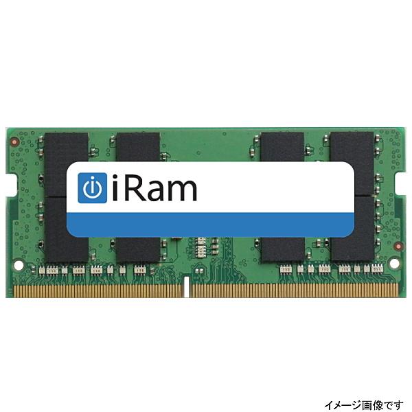 【送料無料】iRam Technology IR8GSO2666D4 iMac(Early2019 27インチ) 増設メモリ 8GB DDR4/ 2666 260pin SO-DIMM【在庫目安:お取り寄せ】