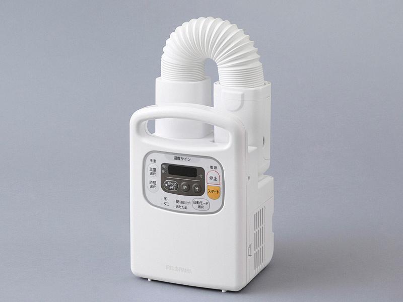 【送料無料】アイリスオーヤマ FK-C3-WP ふとん乾燥機 カラリエ タイマー付 パールホワイト【在庫目安:僅少】
