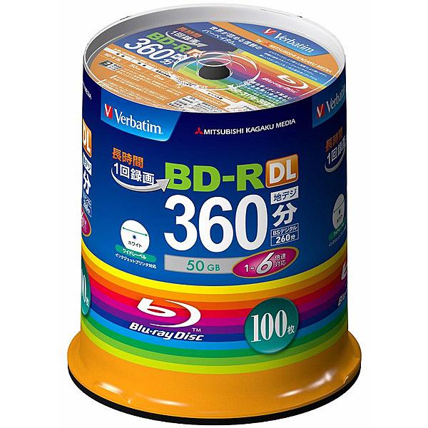 【送料無料】三菱ケミカルメディア VBR260RP100SV1 BD-R DL (Video) <片面2層> 1回録画用 260分 1-6倍速 100枚スピンドルケース100P インクジェットプリンタ対応(ホワイト) ワイド印刷エリア対応【在庫目安:僅少】