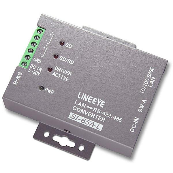 【送料無料】ラインアイ SI-65A-L インターフェースコンバータ LAN<=>RS-422/ 485 壁掛タイプ【在庫目安:お取り寄せ】