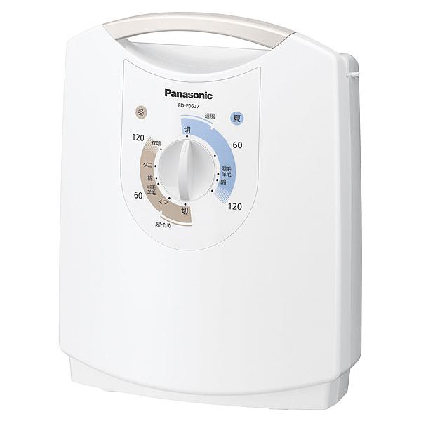 【送料無料】Panasonic FD-F06J7-N ふとん乾燥機 (シルキーシャンパン)【在庫目安:お取り寄せ】