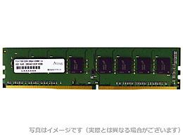 【在庫目安:あり】【送料無料】アドテック ADS2666D-H8G DOS/ V用 DDR4-2666 288pin UDIMM 8GB 省電力