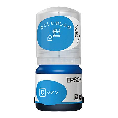 EPSON 送料無料 正規店 TAK-C インクジェットプリンター用 インクボトル タケトンボ シアン インクカートリッジ インクタンク 在庫目安:お取り寄せ 純正 インク 純正インク