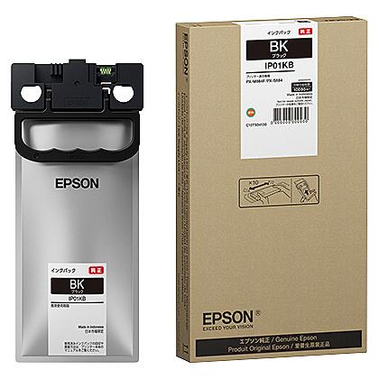 【送料無料】EPSON IP01KB ビジネスインクジェット用 インクパック(ブラック)/ 約10000ページ対応【在庫目安:お取り寄せ】| インク インクカートリッジ インクタンク 純正 純正インク