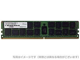 【送料無料】アドテック ADS2666D-R32GD サーバー用 DDR4-2666 288pin RDIMM 32GB デュアルランク【在庫目安:お取り寄せ】| パソコン周辺機器 ワークステーション用メモリー ワークステーション用メモリ SV サーバ メモリー メモリ 増設 業務用 交換