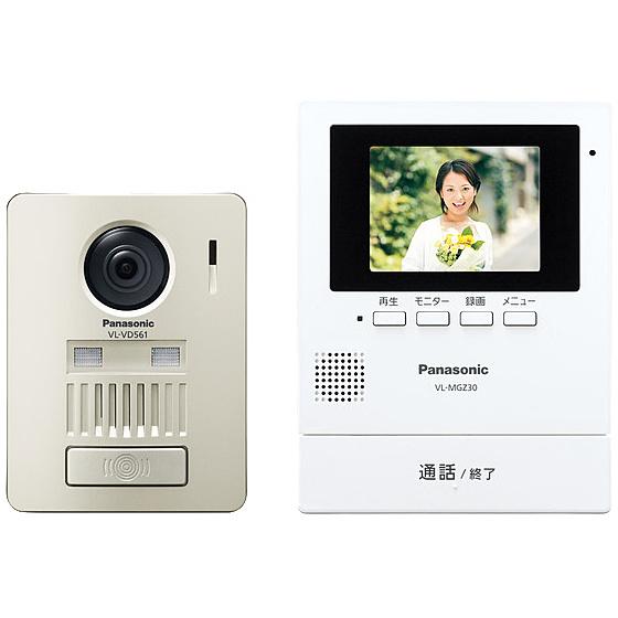 【送料無料】Panasonic VL-SGZ30 モニター壁掛け式ワイヤレステレビドアホン【在庫目安:僅少】| 生活家電 インターホン インターフォン 防犯 交換 ドアホン ドアフォン ドアベル チャイム 呼び鈴 ピンポン 玄関
