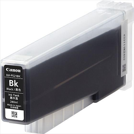 【送料無料】Canon 7636B001 インクタンク BJI-P521BK【在庫目安:お取り寄せ】| インク インクカートリッジ インクタンク 純正 純正インク