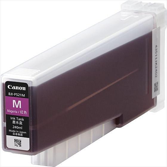 【送料無料】Canon 7634B001 インクタンク BJI-P521M【在庫目安:お取り寄せ】  消耗品 インク インクカートリッジ インクタンク 純正 インクジェット プリンタ 交換 新品 マゼンタ