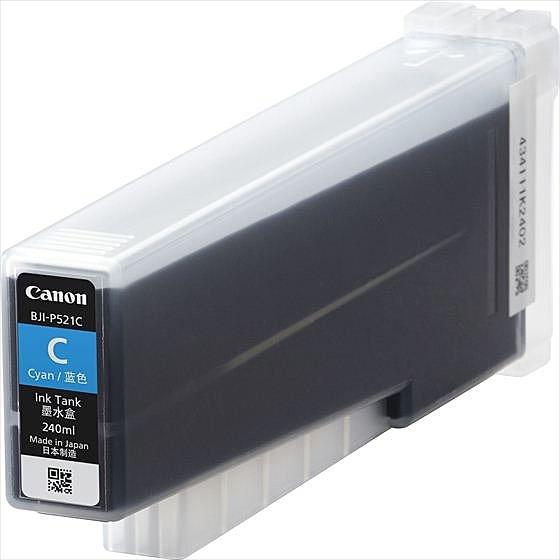 【送料無料】Canon 7635B001 インクタンク BJI-P521C【在庫目安:お取り寄せ】| インク インクカートリッジ インクタンク 純正 純正インク