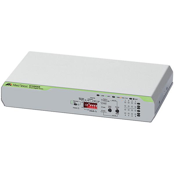 【在庫目安:あり】【送料無料】アライドテレシス 3587R AT-GS920/ 8 レイヤー2スイッチ| パソコン周辺機器 スイッチングハブ L2スイッチ レイヤー2スイッチ スイッチ ハブ L2 ネットワーク PC パソコン