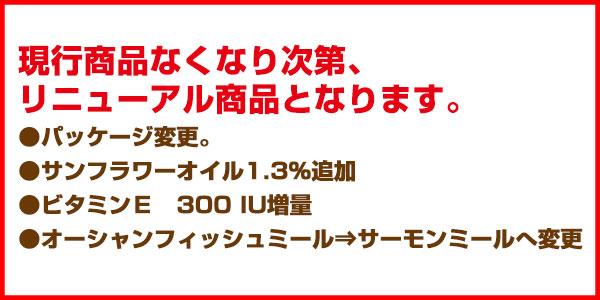 피쉬 4 개 오션 화이트 피쉬 400g ○