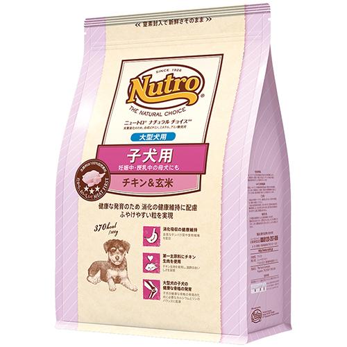 ナチュラルチョイス 子犬用 チキン&玄米 15kg 大型犬用 ○
