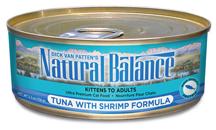 ナチュラルバランス ツナ&シュリンプ 5.5オンス(156g) 24缶 【ウルトラプレミアムキャット缶 ウエット キャットフード】 ○