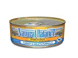 ナチュラルバランス ターキー 5.5オンス(156g) 24缶 【ウルトラプレミアムキャット缶 ウエット キャットフード】 ○