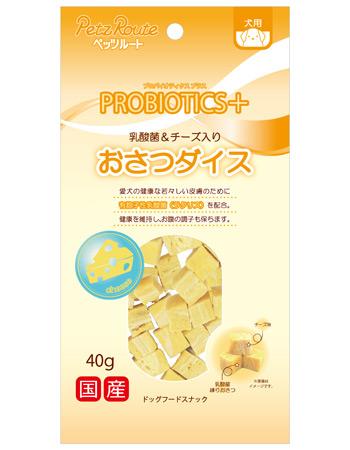 ペッツルート おさつダイス 乳酸菌・チーズ入り 40g ○