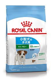 ロイヤルカナン 8kg ミニパピー 生後10ヵ月齢まで 小型犬(10kg以下)○