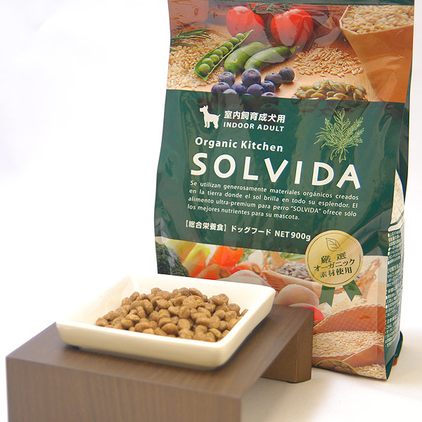 ◎ SOLVIDA ソルビダ is for dog 1. 8 kg 1